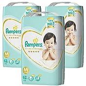 【ケース販売】 パンパース オムツ テープ  はじめての肌へのいちばん M(6~11kg) 186枚...