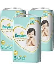 【ケース販売】 パンパース テープ M(6~11kg) はじめての肌へのいちばん 186枚 (62枚×3)