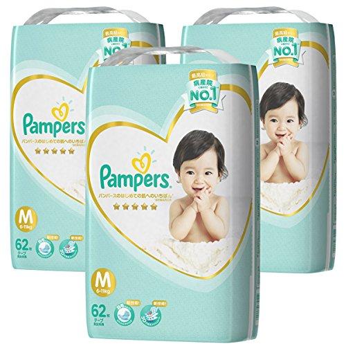 【ケース販売】 パンパース オムツ テープ  はじめての肌へのいちばん M(6~11kg) 186枚 (62枚×3パック)