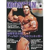 IRONMAN (アイアンマン) 2009年 09月号 [雑誌]