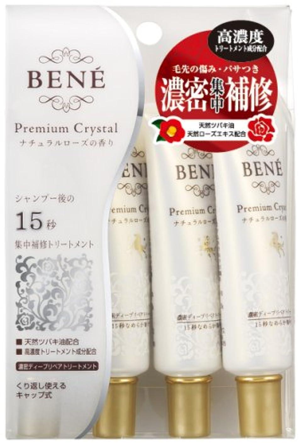 マイクロ団結するアパルBENE Premium Crystal(ベーネプレミアムクリスタル) 濃密ディープリペアトリートメント 20g×4本