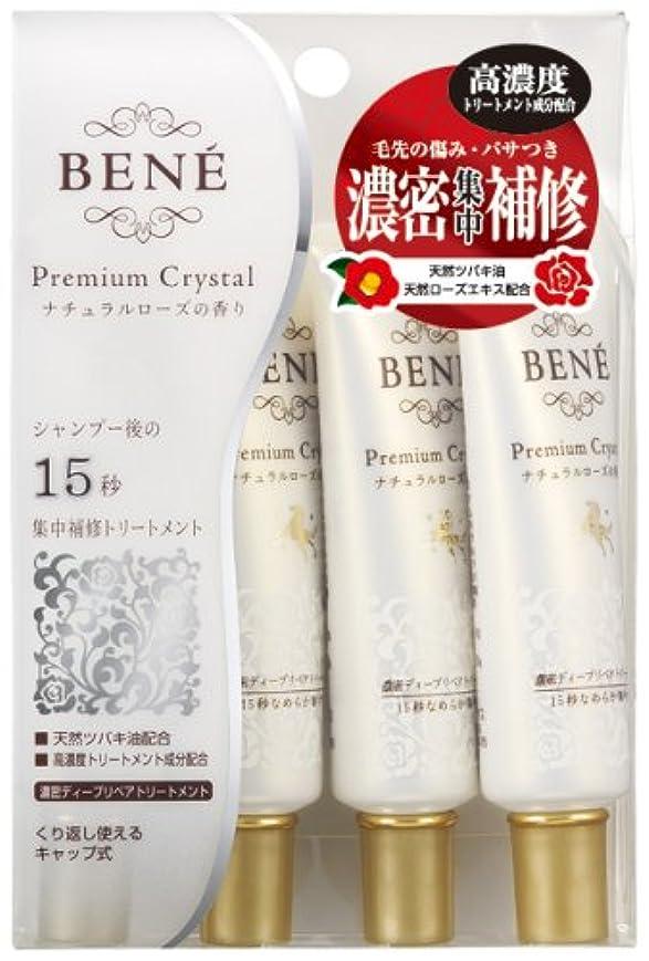 徹底分類する適応するBENE Premium Crystal(ベーネプレミアムクリスタル) 濃密ディープリペアトリートメント 20g×4本