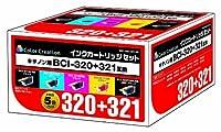 カラークリエーション 互換インクカートリッジキャノン BCI-321・320PGBK 5個パック NIC-320+321-5P