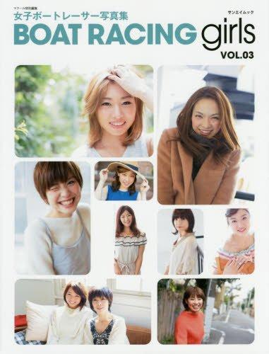 BOAT RACING girls vol.3 (SAN-EI MOOK)
