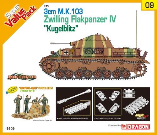 """オレンジボックス 1/35 ドイツ軍 3cm MK103機関砲搭載 IV号 対空戦車""""クーゲルブリッツ"""" プラモデル"""