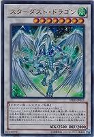 遊戯王OCG スターダスト・ドラゴン ウルトラレア DE03-JP015-UR