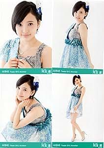 AKB48 公式生写真 Theater 2015.November 月別11月 【兒玉遥】 4枚コンプ