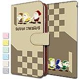 【ソニー】エクスペリア Z5 SOV32 手帳型ケース エクスペリアZ5SOV32 au エクスペリア SOV 32 手帳型 手帳 プリント 七人の小人ブラウン白雪姫t0401