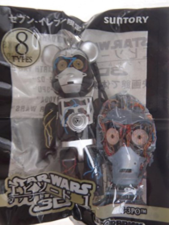 サントリー (suntory) 非売品 セブイレブン限定 starwars エピソード1 3D 6 c-3po