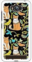 sslink Zenfone Max ?(ZC550KL) ハードケース ca1324-3 CAT ネコ 猫 スマホ ケース スマートフォン カバー カスタム ジャケット ASUS