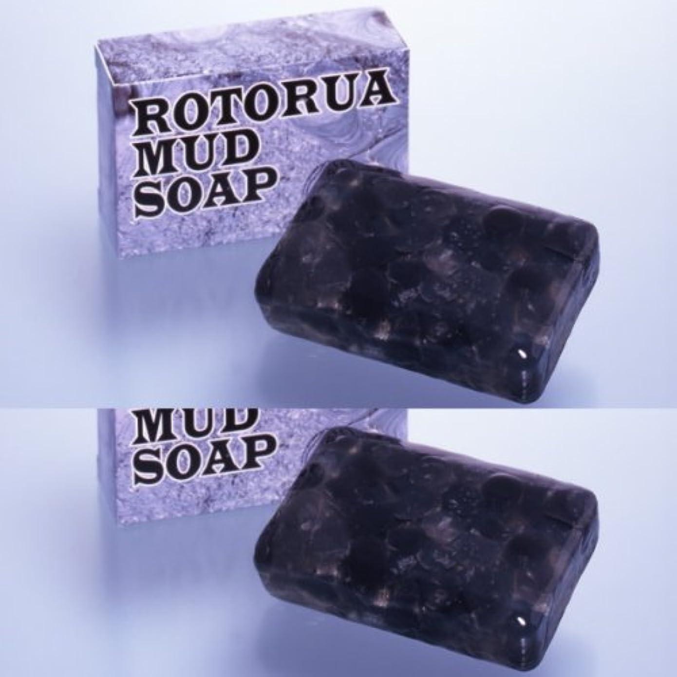 マカダム混合したサバントロトルア火山から生まれたミネラル石鹸がシミ?色黒に絶大な効果『ロトルア?マッドソープ2個組』