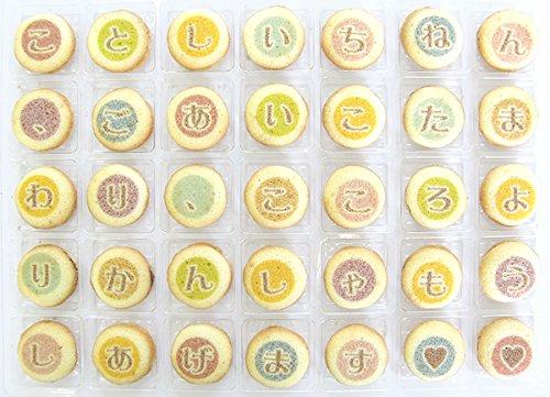 COOKIE MAIL お歳暮お手紙 クッキーメール(sb04-cl-cm-u-wg)