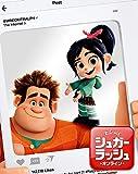 シュガー・ラッシュ:オンライン MovieNEX [ブルーレイ+DVD+デジタルコピー+MovieNEXワールド] [Blu-ray] 画像