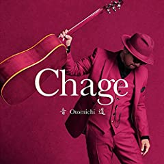 Chage「Viva! Happy Birthday!」のジャケット画像