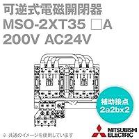 三菱電機(MITSUBISHI) MSO-2XT35 0.24A 200V AC24V 可逆式電磁開閉器 (補助接点2a2bx2 サーマル2素子) NN