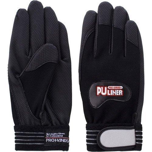 プロハンズ PUライナーα 手袋 ブラック Mサイズ