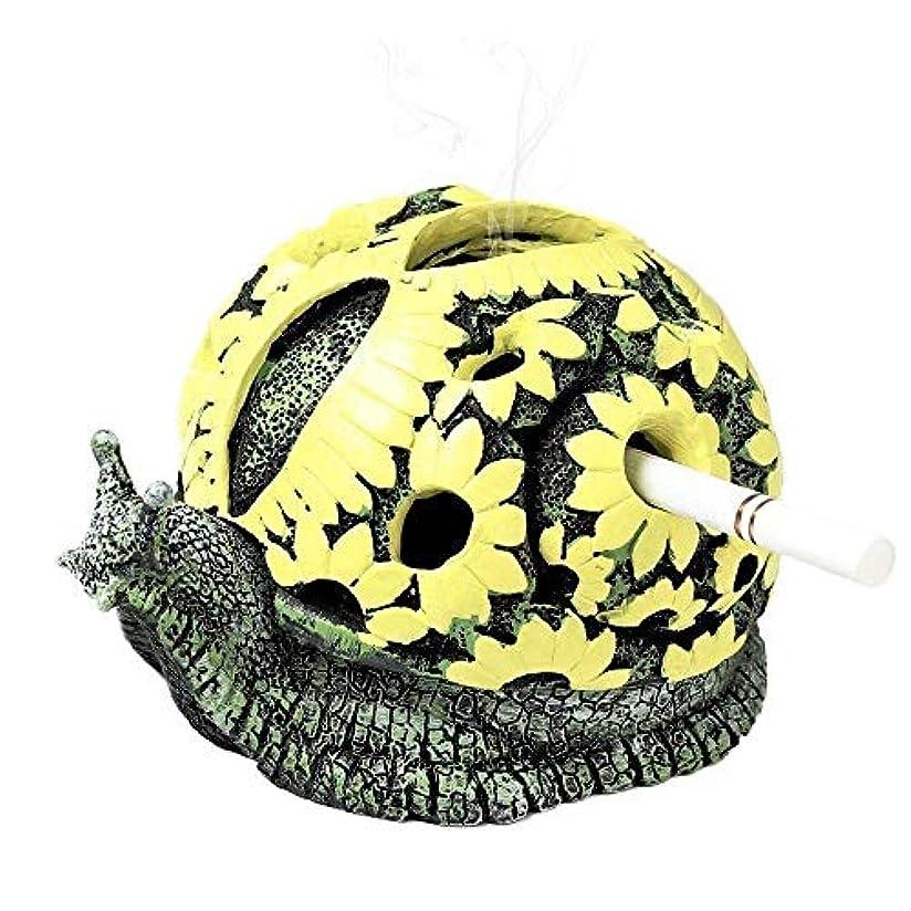 忠誠自然溶岩モンスター灰皿クリエイティブカタツムリ灰皿工芸品の装飾クリエイティブタートル灰皿 (色 : Escargot)