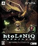 htoL#NiQ -ホタルノニッキ- 初回生産限定プレミアムボックス