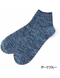 福助(メンズ)(FUKUSKE MEN'S) fukuske FUN 定番リブ カラー ショート丈ソックス