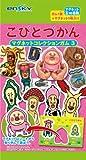 こびとづかんマグネットコレクションガム3 20個入 Box(食玩)