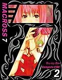 マクロス7 Blu-ray Box Complete FIRE 2 (アンコールプレス版)