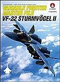 ヴァリアブルファイター・マスターファイル VF-22シュトゥルムフォーゲルII (マスターファイルシリーズ) 画像