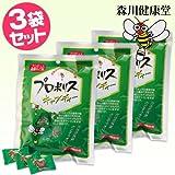 【セット品】森川健康堂 プロポリスキャンディー 100g×3袋