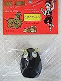 東京ペット商事 サンジョルディ たまごちゃん ブラック(黒)