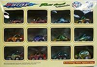 モダンビークル Rarity プルバックカー (ミニカー)