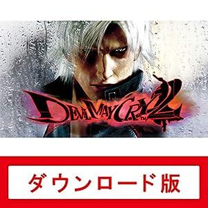Devil May Cry 2 オンラインコード版