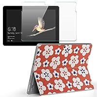 Surface go 専用スキンシール ガラスフィルム セット サーフェス go カバー ケース フィルム ステッカー アクセサリー 保護 小花柄 赤 レトロ 014535
