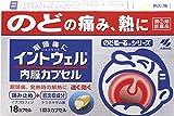 【指定第2類医薬品】イントウェル内服カプセル 18カプセル