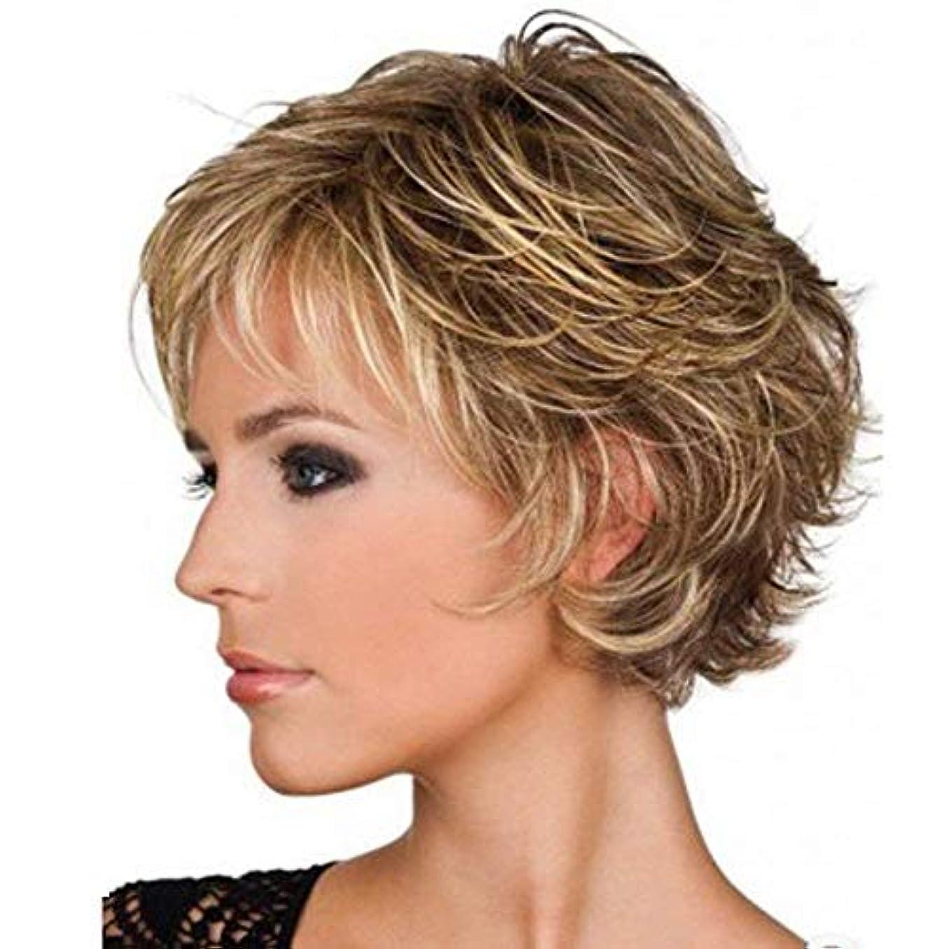 フォーマル失業者出席するYOUQIU ナチュラルブラウンは、女性のかつら用ストレートショートヘアウィッグを強調表示します (色 : Blonde)
