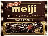 明治 ミルクチョコレート袋 128g×20袋
