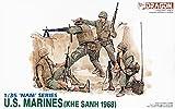ドラゴン 1/35 ベトナム戦争 アメリカ海兵隊 ケサンの戦い 1968年 プラモデル DR3307