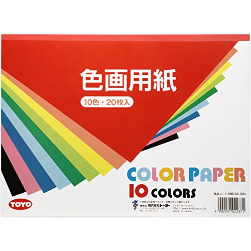 色画用紙 A4判 20枚 10色調 106102 3冊(1冊20枚 10色調)