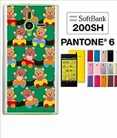 ohama 200SH PANTONE6 パントン6 ハードケース ca975-3 トレイン クマ テディベア スマホ ケース スマートフォン カバー カスタム ジャケット softbank