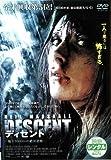 ディセント DVD