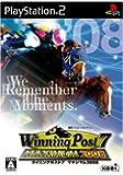 ウイニングポスト7 マキシマム2008