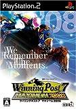 「ウイニングポスト7 マキシマム2008」の画像