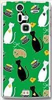 sslink ARROWS V F-04E アローズ ハードケース ca805-4 アニマル ネコ キャット 猫 イラスト ティータイム スマホ ケース スマートフォン カバー カスタム ジャケット docomo