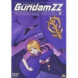 機動戦士ガンダム ZZ 5