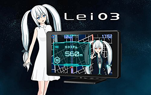 霧島レイ GPS & レーダー探知機 Lei03