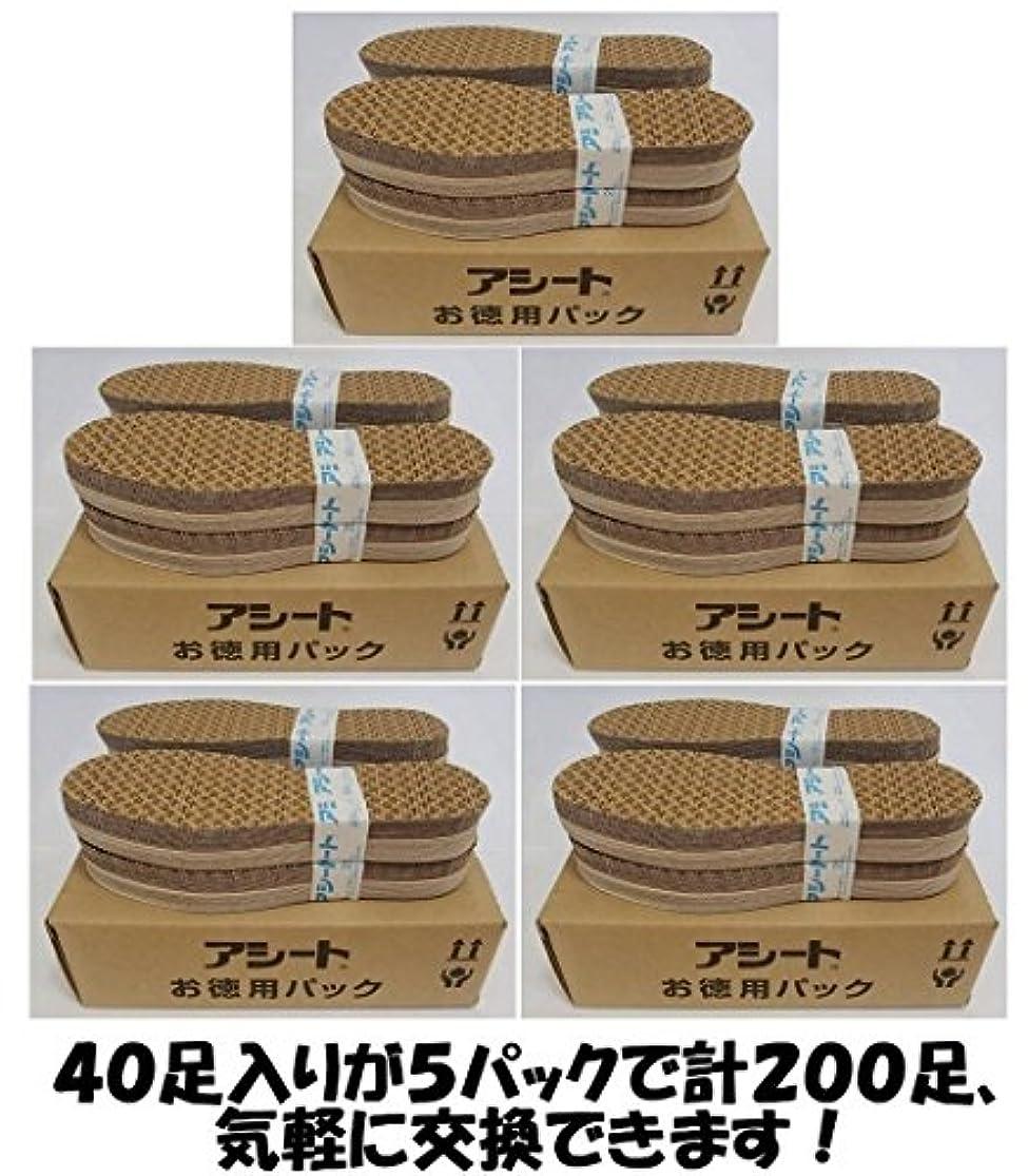 ステップボランティアピアースアシートOタイプお徳用パック200足入り (23.5~24cm 女性靴用)