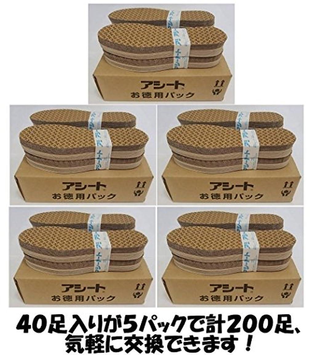 銅石灰岩悲観的アシートOタイプお徳用パック200足入り (27.5~28cm 男性靴用)