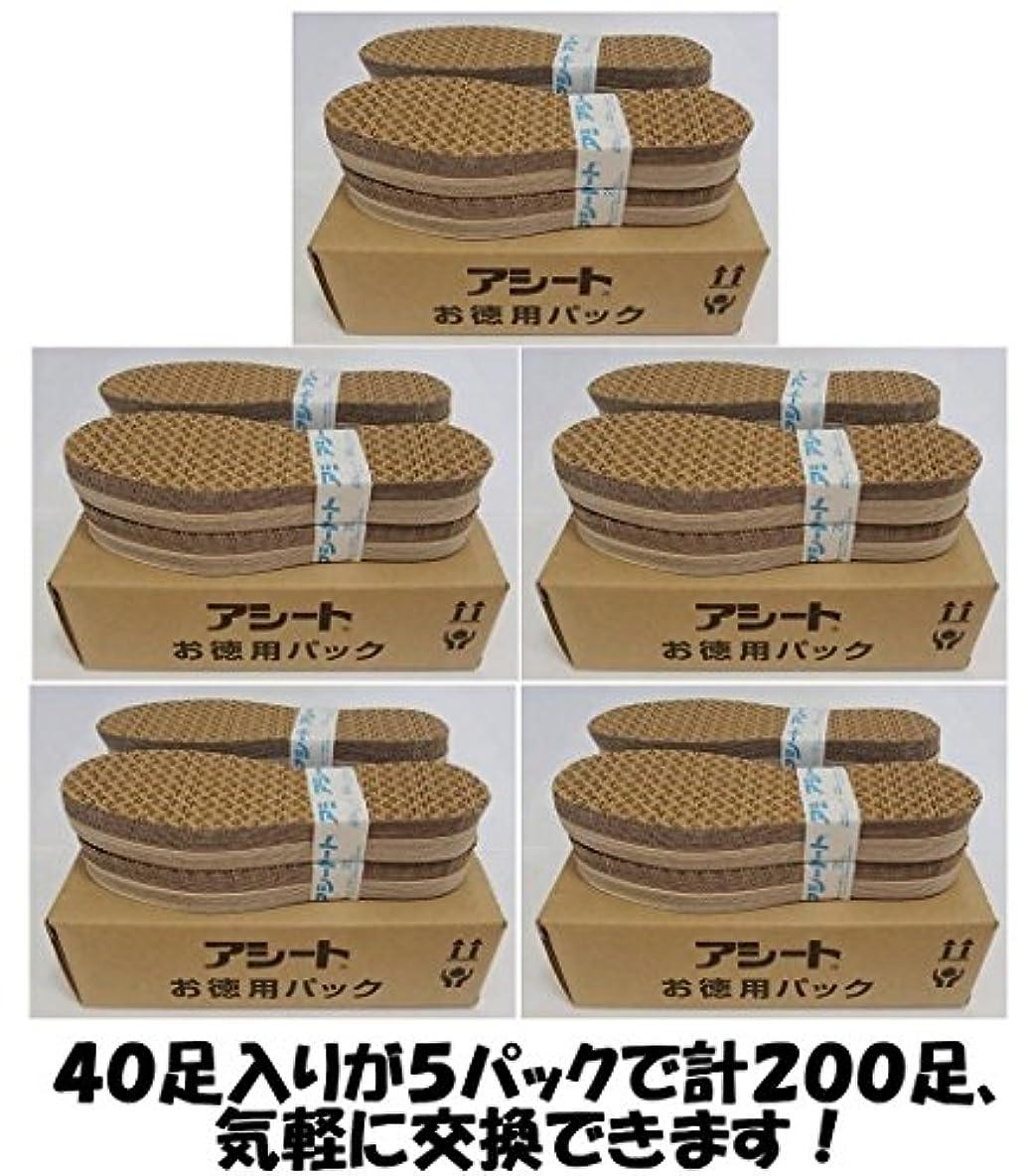 回答ファイターはちみつアシートOタイプお徳用パック200足入り (23.5~24cm 女性靴用)