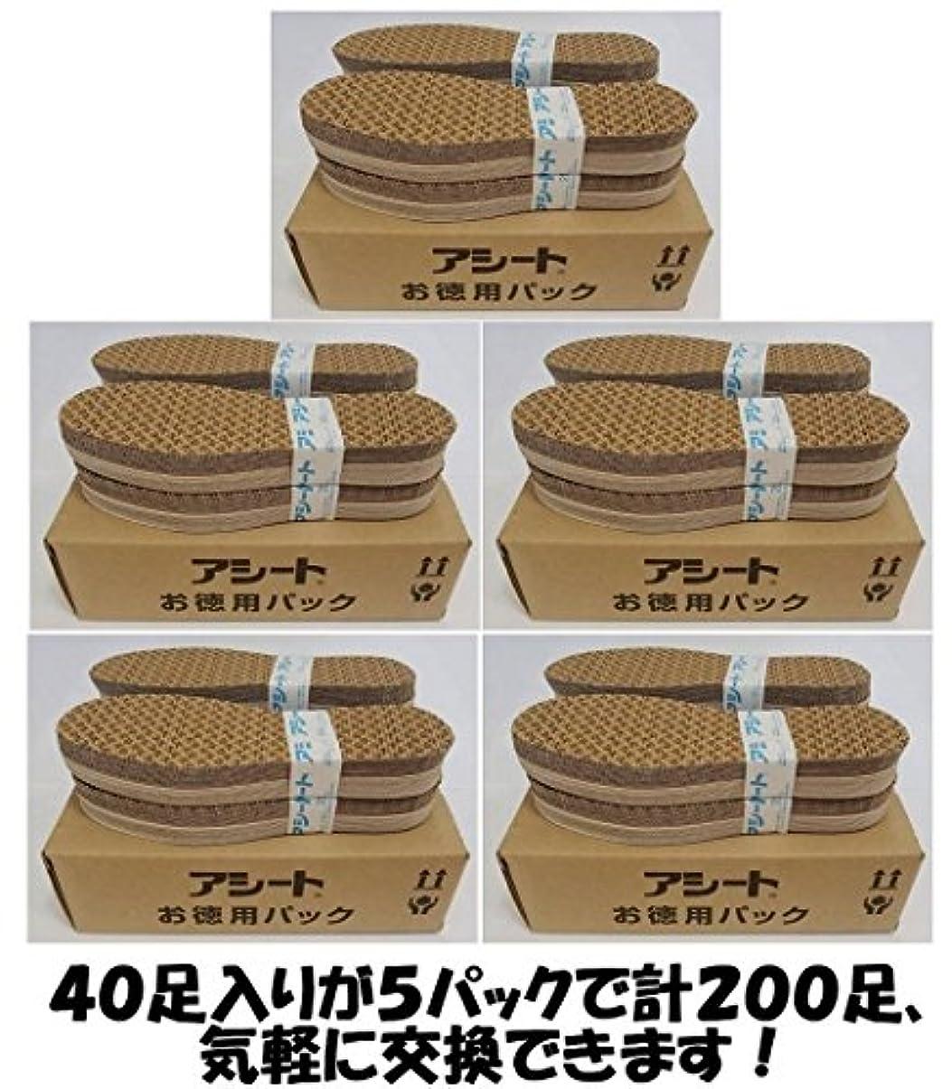 センターボートとげのあるアシートOタイプお徳用パック200足入り (24.5~25cm 男性靴用)