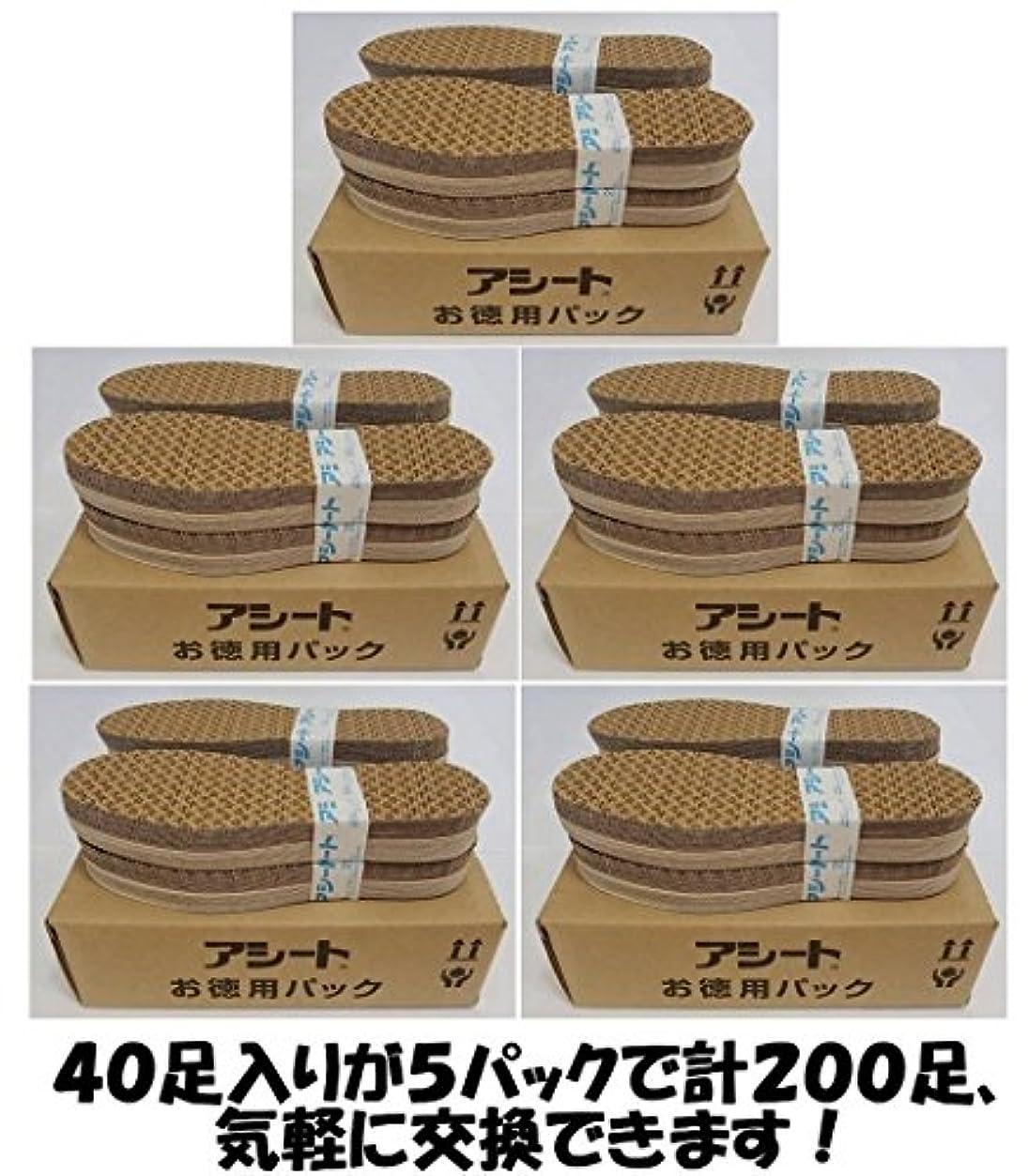 固執ポイント雇うアシートOタイプお徳用パック200足入り (25.5~26cm 男性靴用)