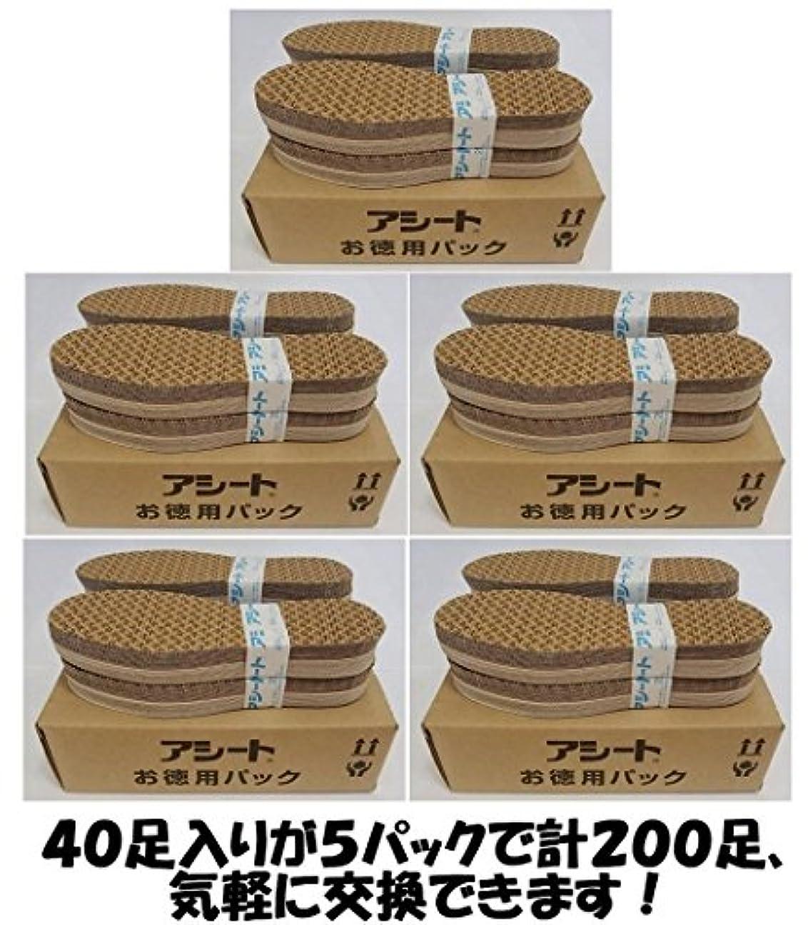 フィヨルドワードローブ白いアシートOタイプお徳用パック200足入り (23.5~24cm 女性靴用)