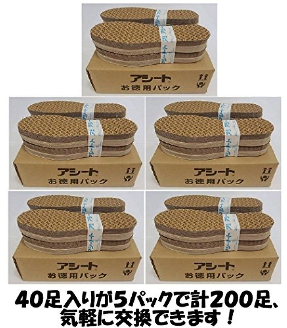 セラー人差し指速度アシートOタイプお徳用パック200足入り (23.5~24cm 女性靴用)